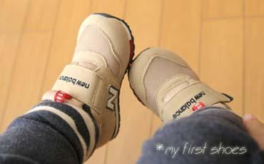 091129shoes01.jpg