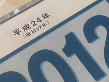 DSC_1280231215.jpg