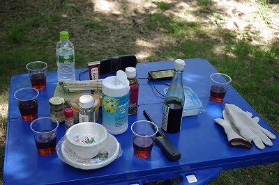 テーブル準備完了