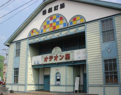 Wakimachi_gekijou_convert_20100328042731.jpg
