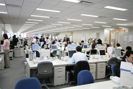 ph_office.jpg