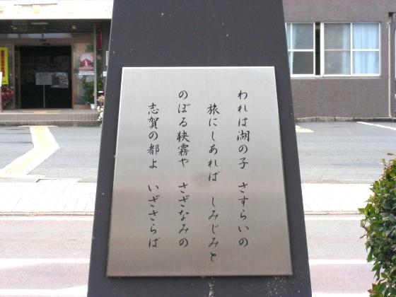 今津 064