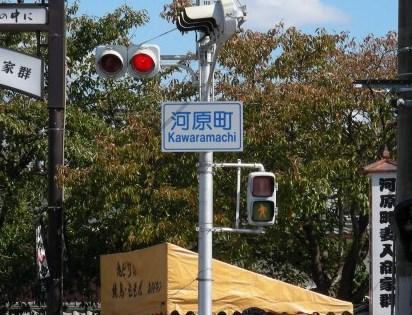 篠山 177