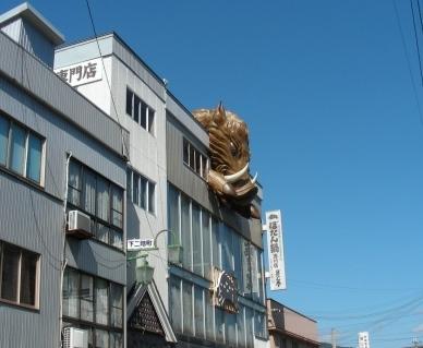 篠山 070