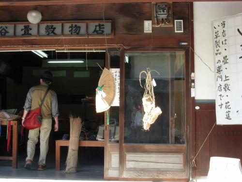 篠山 194