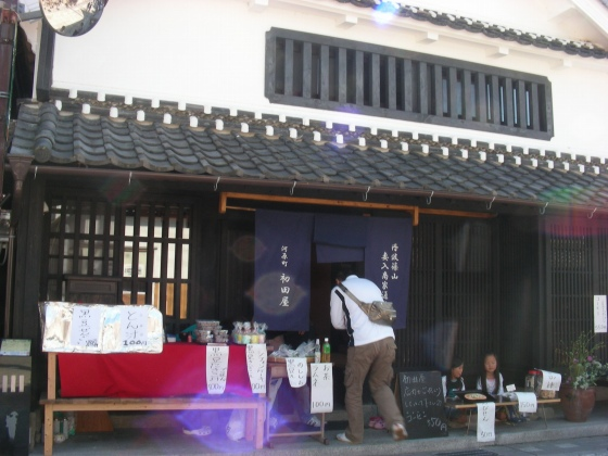 篠山 191