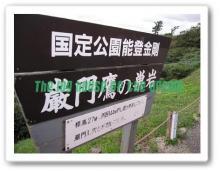 wajima1 (6)