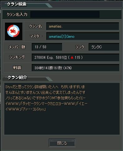 ddgsうぇth