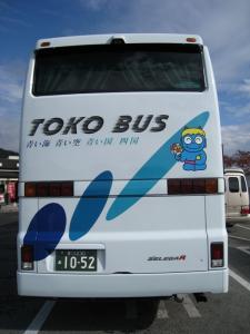 東交バスさん②