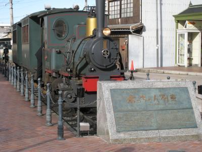 坊ちゃん列車02