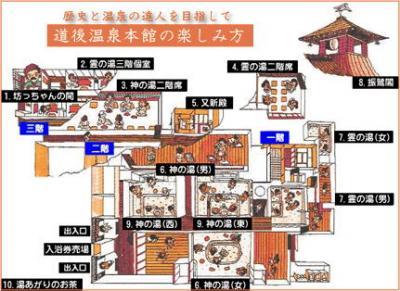 http://blog-imgs-35.fc2.com/j/e/n/jengotaro/200912040900501ees.jpg