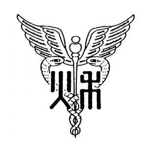 秋田商業高等学校