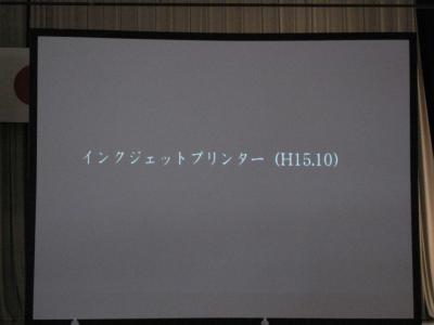 ⑤スライド2