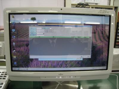 新しいパソコン 004