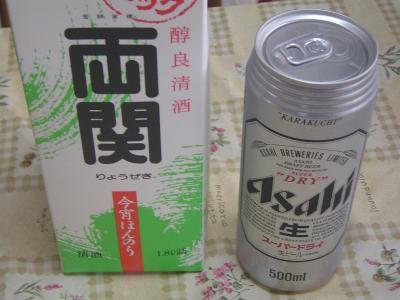 ⑤お酒とビール