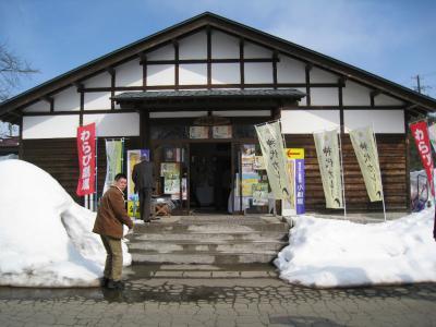 2010.2.19わらび座01 008