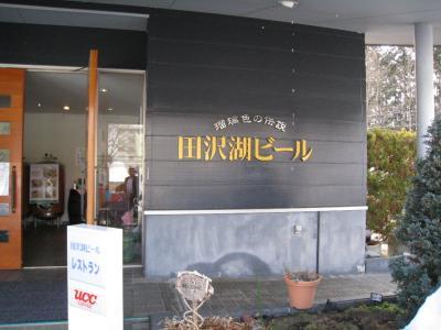 2010.2.19わらび座01 002