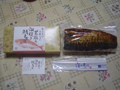 ⑫鯖寿司②