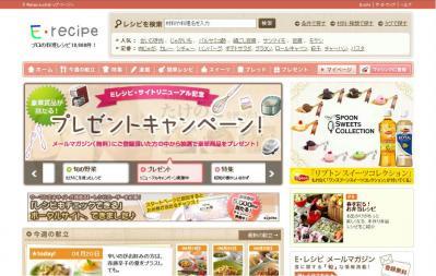 E-recipe TOP