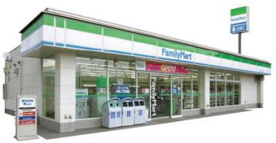 Family Mart