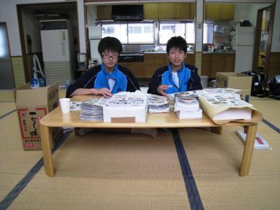 2010_7_1職場体験 平和中 004