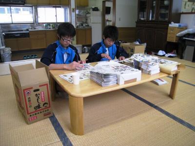 2010_7_1職場体験 平和中 003
