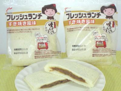 フレッシュランチすき焼き風味02