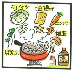 ひんやり麺の作り方①