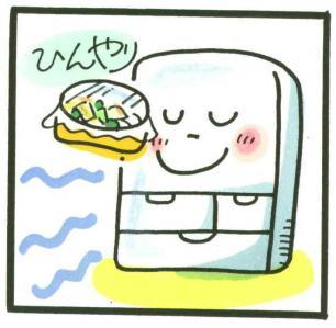 ひんやり麺の作り方②
