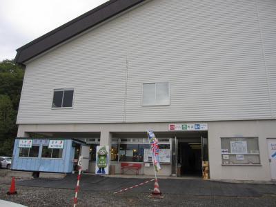 阿仁ゴンドラ001