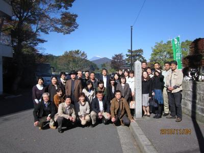 芦ノ湖・往路のゴール地点です