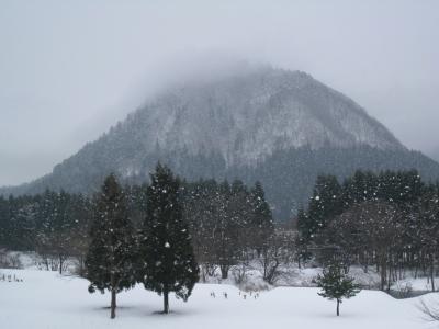 嶽山12.28