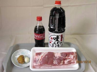 豚の角煮材料