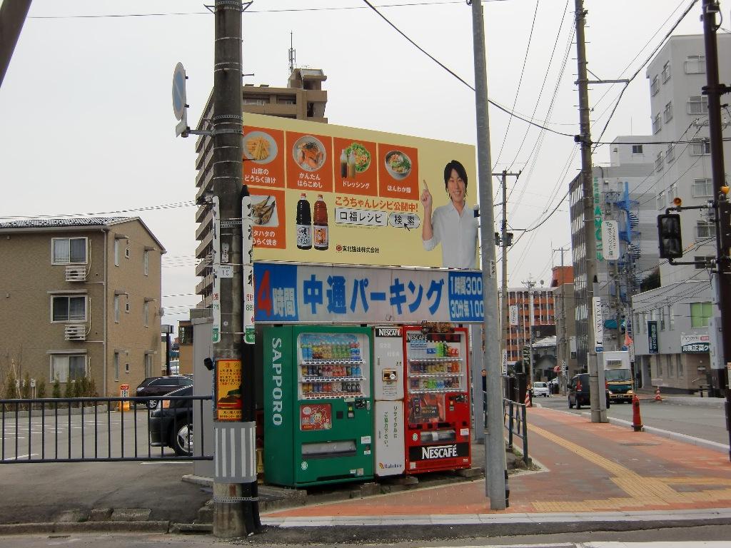 秋田市民市場前看板広告③