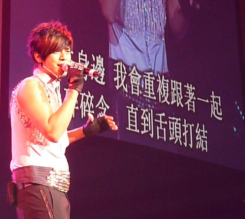 20091208Show16.jpg