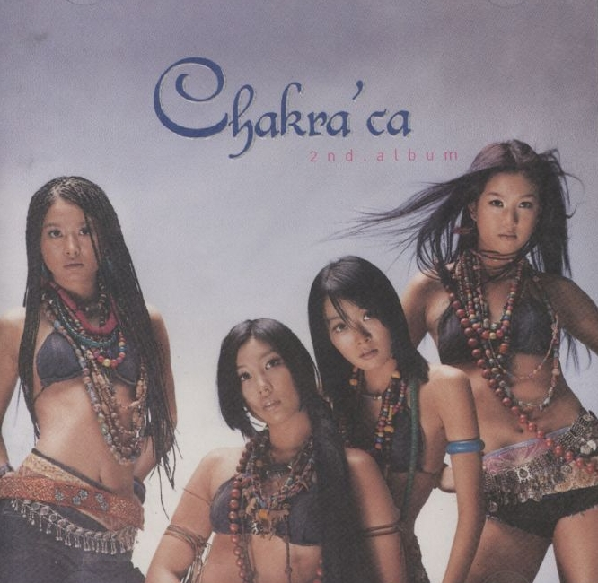 20091219Chakra02.jpg