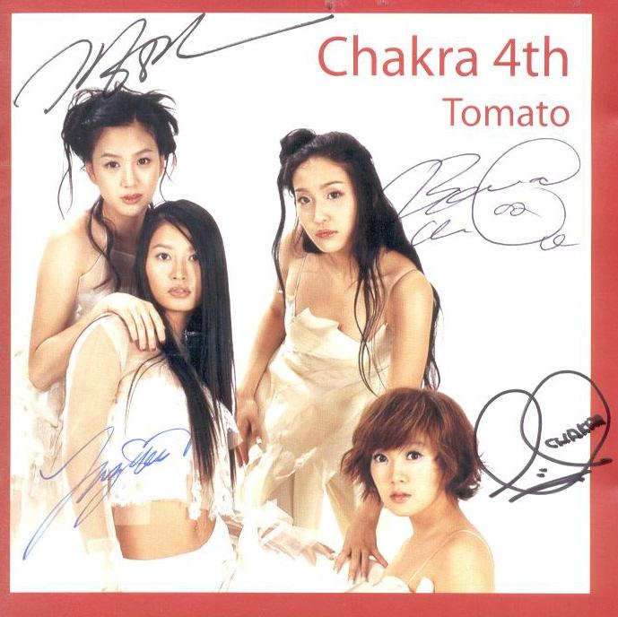 20091219Chakra04.jpg