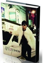 20091220Show02.jpg