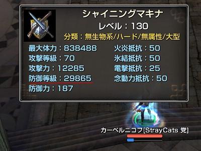 20110623-16.jpg