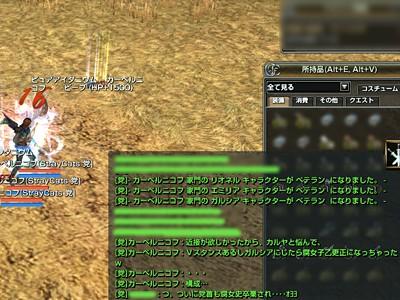 20110623-23.jpg