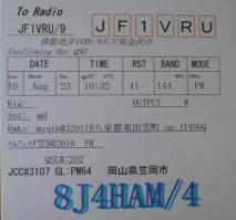 201202JA Special-2
