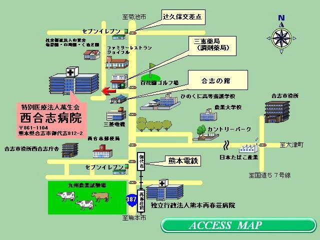 kumamoto 西合志病院