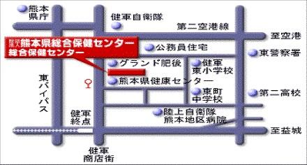 kumamoto hoken center