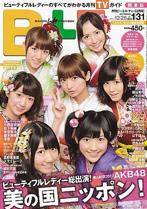 BLT-2012-No-02-KB48-NMB48-Top7 .jpg