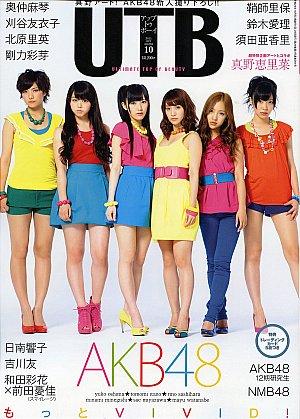 UTB-2011-10-Vol-204-AKB48-AKB4812.jpg
