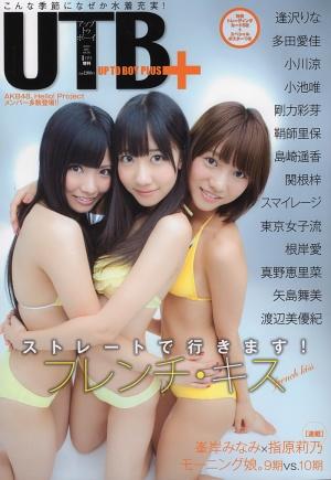 UTB-plus-201201-Vol-05-French-Kiss.jpg