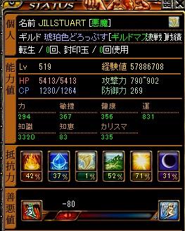 1_20120531162720.jpg