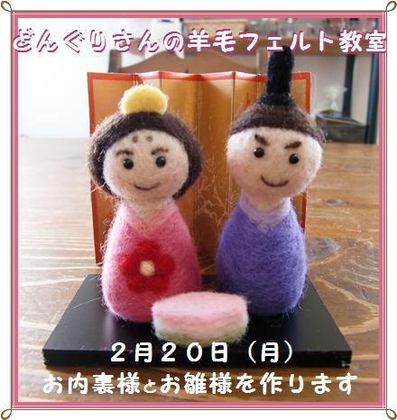 20120130194041ef6.jpg