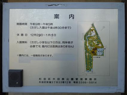 10-01-31-O01.jpg