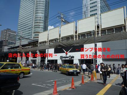 10-04-24-G02.jpg